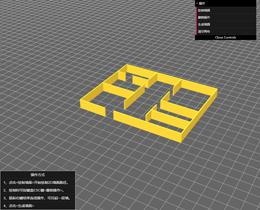 Three.js平面画线生成3D墙体